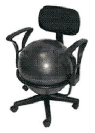 zitbal bureaustoel